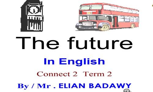 مذكرة لغة انجليزية للصف الثاني الابتدائي