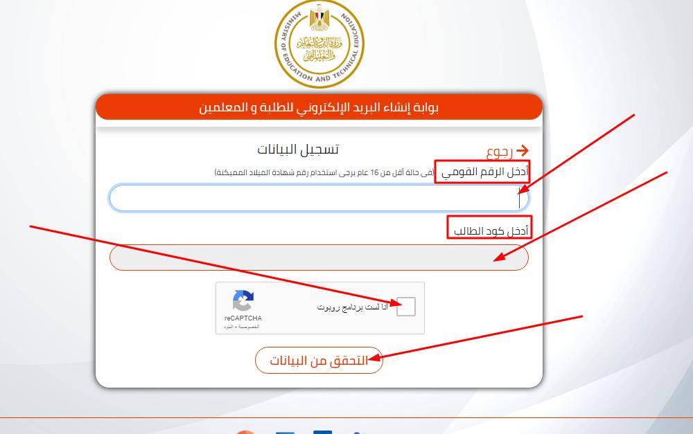 طباعة استمارة الامتحانات pdf